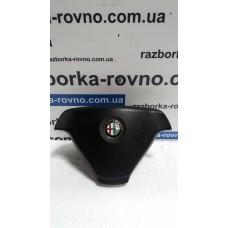 Безопасность airbag Alfa Romeo Альфа Ромео водительский